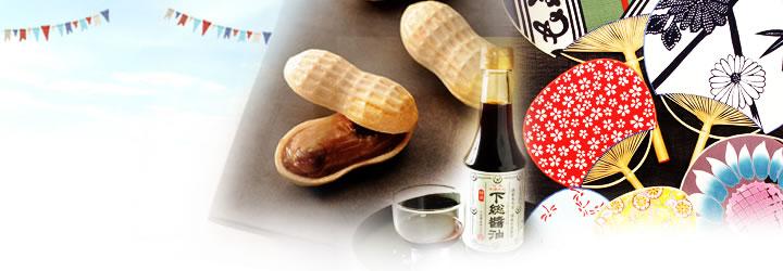 http://maruchiba.jp/shared/templates/free/images/contents/tokusanhin/cate_ttl_tokusan_bg.jpg